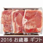 お歳暮 ギフト (産地直送)北海道育ち ひこま豚のしゃぶしゃぶ lw16-70 (V6036-606T)(送料無料) お歳暮 肉