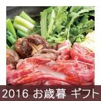 お歳暮 ギフト (産地直送)飛騨牛切り落とし(もも・肩・バラ) 18110362 (V6052-559T)(送料無料) お歳暮 肉