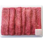 (お歳暮 ギフト)(産地直送/送料無料)米沢牛すき焼き ヨネモモマタハカタスキヤキ450g (V8038-804T)