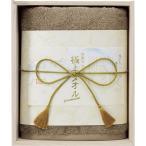 今治謹製 極上タオル バスタオル(木箱入) グリーン GK5053(GR) (-C2110-550-) | 内祝い ギフト 出産内祝い 引き出物 結婚内祝い 快気祝い お返し 志