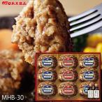 丸大食品 鉄板焼ハンバーグセット ( MHB-30 ) メーカ