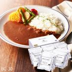 ショッピングカレー お歳暮 ギフト 日本ハム 牛肉をとろけるまでじっくり煮込んだカレー BC-30 メーカー直送・送料無料
