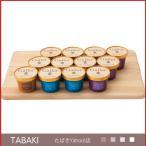 ショッピングアイスクリーム (産地直送)ガレー プレミアムアイスクリームセット(12個) (367-526)(送料無料)