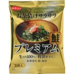Yahoo!たばき Yahoo!店白子のり お茶漬けサラサラプレミアム 鮭 サラサラプレミアム鮭 (640-645)