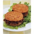 (産地直送)叙々苑 焼肉ライスバーガー特製8個セット (346-510)(送料無料)