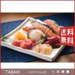 (産地直送)竹八 8種の粕漬詰合せ (352-561)(送料無料)