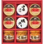瓶詰・缶詰セット SK-50 (-0450-077-) | 内祝い ギフト 出産内祝い 引き出物 結婚内祝い 快気祝い お返し 志