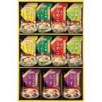 マルトモ 鰹節屋のこだわり椀(11食) MS-15K (-0470-054-) | 内祝い ギフト 出産内祝い 引き出物 結婚内祝い 快気祝い お返し 志