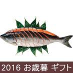 お歳暮 ギフト(産地直送)ロシア産 塩時鮭姿切身 (2519-550)(送料無料) お歳暮 鮭