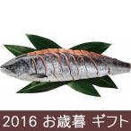 お歳暮 ギフト(産地直送)北海道日高太平洋沖産 銀毛新巻鮭姿切身 (2519-576)(送料無料) お歳暮 鮭