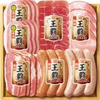 お中元 ギフト(産地直送/送料無料)丸大食品 王覇ハムギフト MO-300 (1023-110)