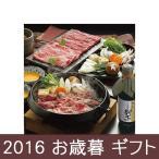 お歳暮 ギフト(産地直送)「祇園さゝ木」すき焼きセット (2535-512)(送料無料) お歳暮 肉