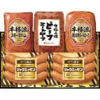 お中元 ギフト(産地直送/送料無料)日本ハム 本格派&ギフト限定シャウエッセン NSE-305 (1025-092)