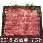 お歳暮 ギフト(産地直送)宮崎牛 モモ・肩すき焼き(600g) (2534-591)(送料無料) お歳暮 肉