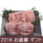 お歳暮 ギフト(産地直送)イベリコ豚しゃぶしゃぶ(700g) (2535-598)(送料無料) お歳暮 肉