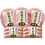 (お歳暮 ギフト)(産地直送/送料無料)伊藤ハム 国産豚肉 匠のシリーズギフト SKT-301 (1016-514)