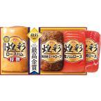 (お歳暮 ギフト)(産地直送/送料無料)丸大食品 煌彩ハムギフト MS300AA (1023-618)