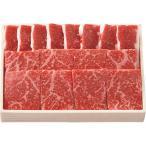 (お歳暮 ギフト)(産地直送/送料無料)鹿児島県産黒毛和牛 焼肉セット(360g) (1027-605)