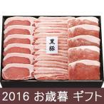 お歳暮 ギフト(産地直送)鹿児島県産黒豚 焼肉セット (2535-580)(送料無料) お歳暮 肉