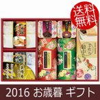 お歳暮 ギフト 和菓子詰合せ 菓雅庵 TMS-20 (9883-088)(送料込・送料無料)