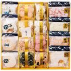 井桁堂 えびせんまんさい(大) (4252-064)(送料無料)