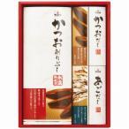 ヤマキ カツオパック詰合せ FIH-15N (4276-013)(送料無料)
