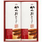 ヤマキ カツオパック詰合せ FIH-20N (4276-022)(送料無料)