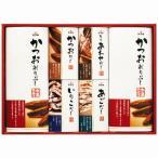 ヤマキ カツオパック詰合せ FIH-30N (4276-031)(送料無料)