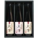 国産丸大豆醤油 秋津 SA-30A (4286-058)(送料無料)