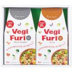 粉末調味料ギフト AVF-10 (4291-016)(送料無料)