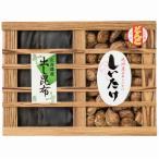 九州産椎茸・昆布詰合せ KYS-50 (4300-051)(送料無料)