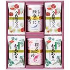 白子のり 味いろいろ海苔詰合せ AB-30 (4271-018)(送料無料)