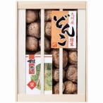 九州産原木どんこ椎茸 KKD-40 (4300-024)(送料無料)