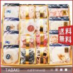井桁堂 えびせんまんさい (大) (4760-033)(送料込・送料無料)
