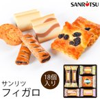 サンリツ フィガロ 55 N 洋菓子詰め合わせ (-K2022-809-) (個別送料込み価格)(t0) | 内祝い ギフト お祝