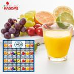 カゴメ フルーツジュースギフト FB-30N (-K2051-308-) (個別送料込み価格)(t0)  母の日 内祝い お祝い 人気 果物 100