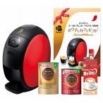内祝い 送料無料 ネスカフェ ゴールドブレンド バリスタアイギフトセット レッドNBAi-R (G1737-106) (個別送料を含んだ価格です)