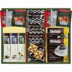 ブレイクタイム プレミアムギフト クッキー&コーヒー&紅茶 CC-15 (個別送料込み価格) (-L4144-016-) | 内祝い ギフト 出産内祝い お返し 志