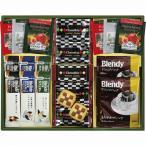 ブレイクタイム プレミアムギフト クッキー&コーヒー&紅茶 CC-20 (個別送料込み価格) (-L4144-020-)   内祝い ギフト 出産内祝い お返し 志