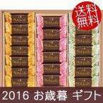 お歳暮 ギフト メリー ミルフィーユ MF-N (V6076-566)(送料無料) お歳暮 洋菓子