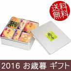 お歳暮 ギフト 亀田製菓 穂の香10 01460 (V6097-639)(送料無料) お歳暮 せんべい