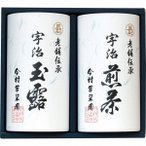 (送料込 お歳暮 ギフト)今村芳翠園 宇治茶詰合せ 30-KE (V8084-730)  (個別送料を含んだ価格です。)