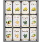 ホテルニューオータニ スープ缶詰セット AOR-50 (個別送料込み価格) (-C1261-115-) | 内祝い ギフト 出産内祝い 引き出物 結婚内祝い 快気祝い お返し 志