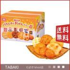 亀田のバラエティおせんべい箱 10065 (633-625)(送料込・送料無料)