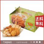 亀田製菓 にぎやかボックスR (633-609)(送料込・送料無料)