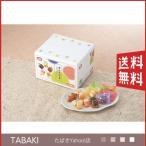 亀田製菓 おもちだま 1 (633-633)(送料込・送料無料)