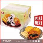 亀田製菓 米菓よりどり KY (633-668)(送料込・送料無料)