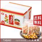 亀田製菓 海老のりあられ 10071 (633-650)(送料込・送料無料)