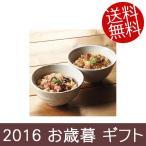 お歳暮 ギフトレンジで簡単調理!4種の炊き込みごはんセット B-4 (3175-552)(送料込・送料無料) お歳暮 惣菜
