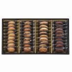 神戸のクッキーギフトセット KCG-10 (個別送料込み価格) (-150-V010-) | 内祝い ギフト 出産内祝い 引き出物 結婚内祝い 快気祝い お返し 志